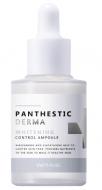 Сыворотка для лица ОСВЕТЛЯЮЩАЯ EVAS WITHME Panthestic Derma Whitening Control Ampoule 30 мл: фото
