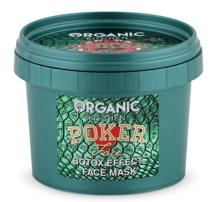 "Маска для лица Organic Kitchen ""Poker Face"" 100мл: фото"